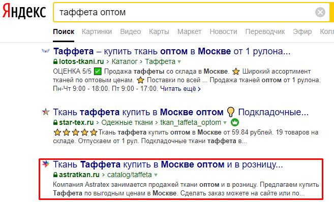 Вывод сайта в топ яндекс Каспийск развитие сайта Зеленодольск